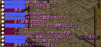 RedStone-06.01.17[01].jpg